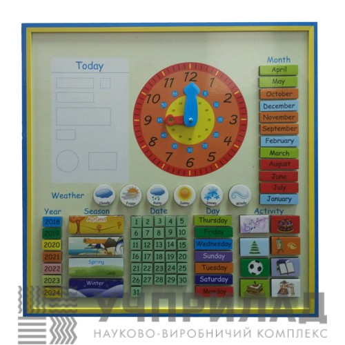 Календар природи магнітний (англ.)