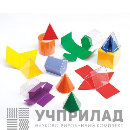 Набір моделей геометричних тіл та фігур (демонстраційний з вкладкою розгортки)
